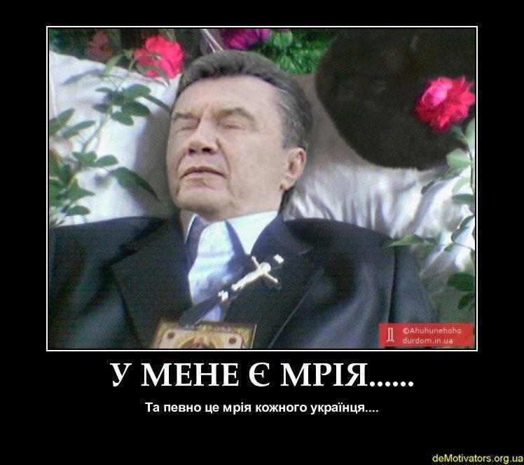 Янукович не приедет на допрос в Киев, поскольку боится за свою жизнь, - адвокат беглого экс-президента - Цензор.НЕТ 130