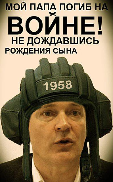 ПР о помиловании Тимошенко: Это неприемлемо - она снова хочет быть в активной политической игре - Цензор.НЕТ 1908