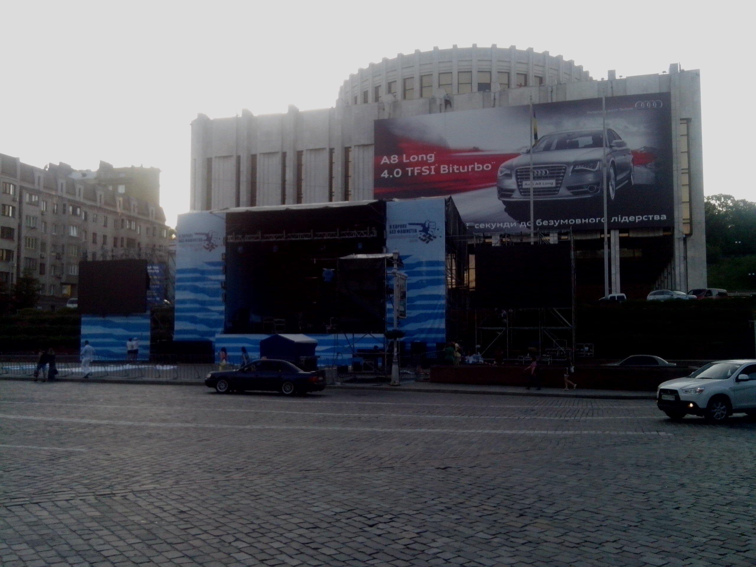 Сцена митинга на Европейской площади