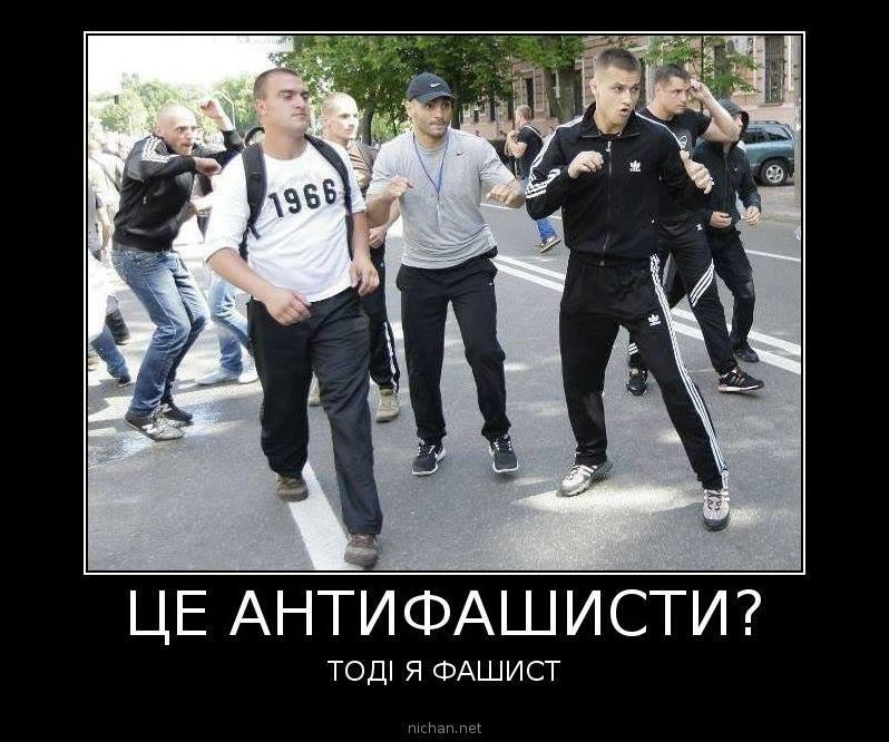 Активисты окончательно изгнали застройщика с территории на Позняках - Цензор.НЕТ 8912