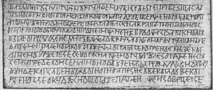 Неразгаданные тайны прошлого века (15 фото)