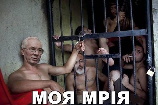 Азаров пригласил Меркель в гости - Цензор.НЕТ 2395