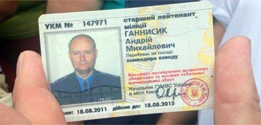 Начальник ГУ МВД пообещал протестующим у Святошинского РОВД наказать виновных в избиении девушки - Цензор.НЕТ 1652