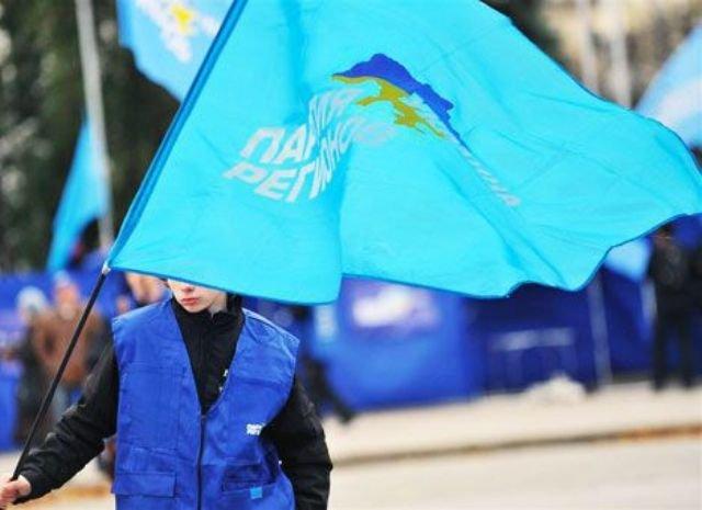 У Кам`янці-Подільському керівник розпускає міську організацію Партії регіонів