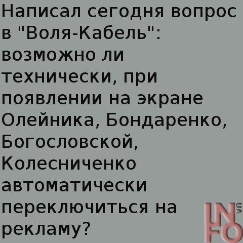 """У Азарова заявляют, что Медведчук спамит украинцев: """"Трудно воспринимать эти выдумки"""" - Цензор.НЕТ 6820"""