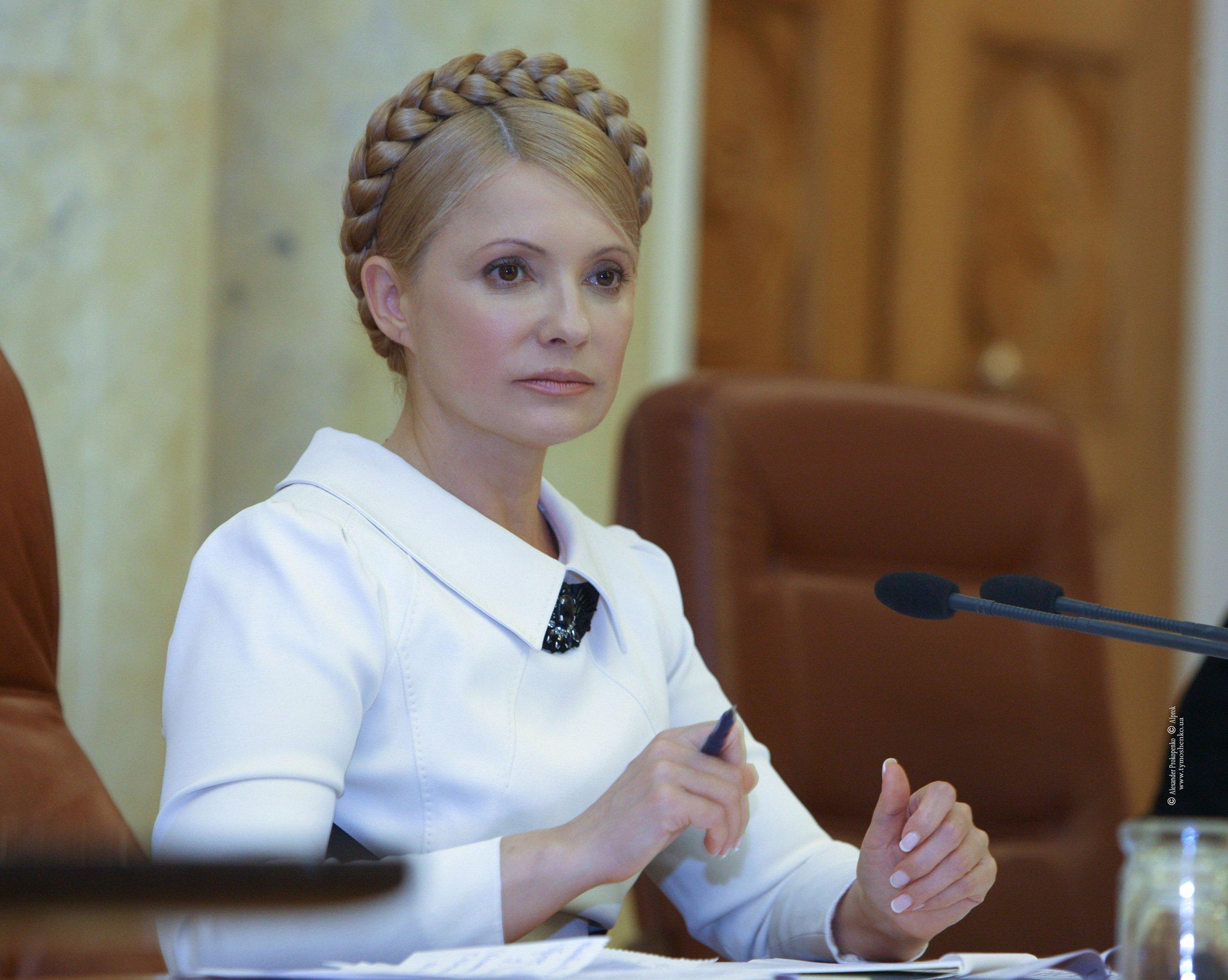 Хто трахаэ юлию тимошенко 25 фотография