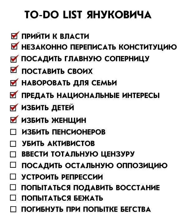 Янукович два года летал на нелегальном вертолете: он был не растаможен и не зарегистрирован - Цензор.НЕТ 6195