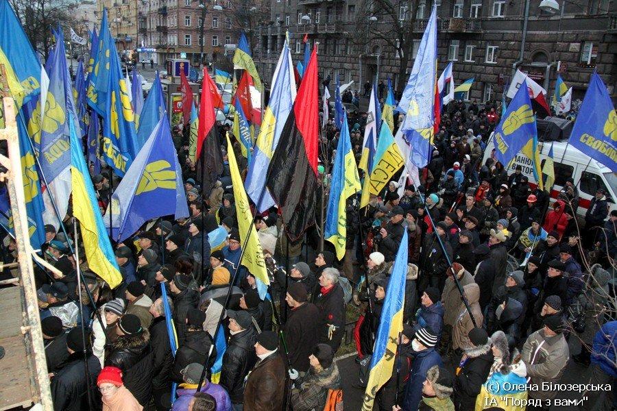 В Киеве пикетировали управление Госавтоинспекции.