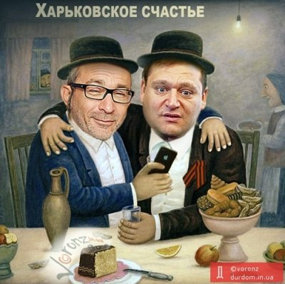 Добкин рассказал, когда Янукович решил сбежать из Киева - Цензор.НЕТ 2458