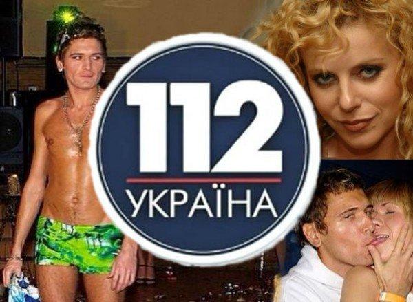 """Телеканал """"Интер"""" закрыл вечерний выпуск новостей - Цензор.НЕТ 3986"""