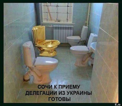 Янукович бежал из Украины в ночь с 22 на 23 февраля через Севастополь, - Наливайченко - Цензор.НЕТ 6345