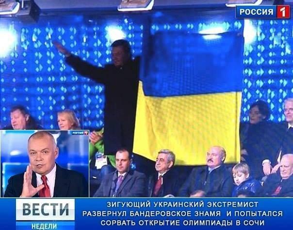 Янукович бежал из Украины в ночь с 22 на 23 февраля через Севастополь, - Наливайченко - Цензор.НЕТ 7939