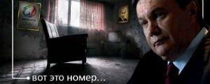 """""""Януковича в Украине ждет теплый чай, мягкое кресло и наши следователи"""", - Генпрокуратура - Цензор.НЕТ 6266"""