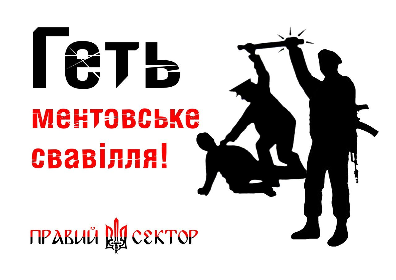 """С нашей стороны 2 погибших и 4 раненых, - """"Правый сектор"""" о перестрелке в Мукачево - Цензор.НЕТ 791"""