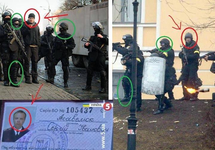 Сегодняшний Майдан Незалежности - Цензор.НЕТ 221