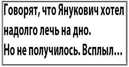 НАТО идентифицировало военных оккупировавших Крым: Это российские военные силы - Цензор.НЕТ 3427