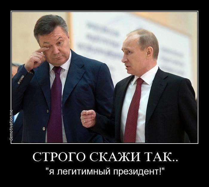Янукович бежал из Украины в ночь с 22 на 23 февраля через Севастополь, - Наливайченко - Цензор.НЕТ 6765