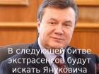 Путин обсудил с Лукашенко ситуацию в Украине и ее значение для России и Белоруссии - Цензор.НЕТ 1251