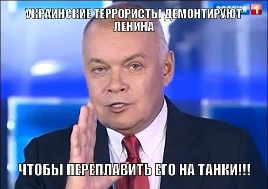 """В штабе АТО опровергли ложь российских СМИ: """"Ни один самолет или вертолет сегодня сбит не был"""" - Цензор.НЕТ 3740"""
