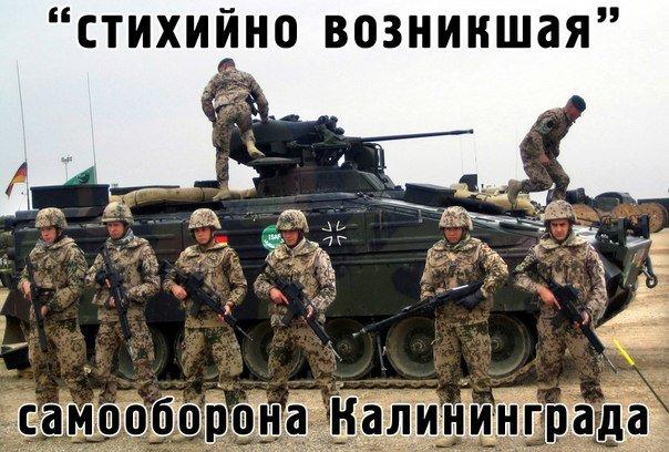 В Симферополе неизвестные захватили спецпосланника генсека ООН: Он фактически взят в заложники, - МИД - Цензор.НЕТ 4959