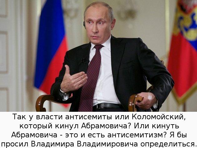"""""""Вышеградская четверка"""" призывает Евросоюз и НАТО помочь Украине - Цензор.НЕТ 472"""