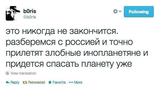 Прокремлевские марионетки запретили журналистам писать плохо о крымском референдуме - Цензор.НЕТ 319
