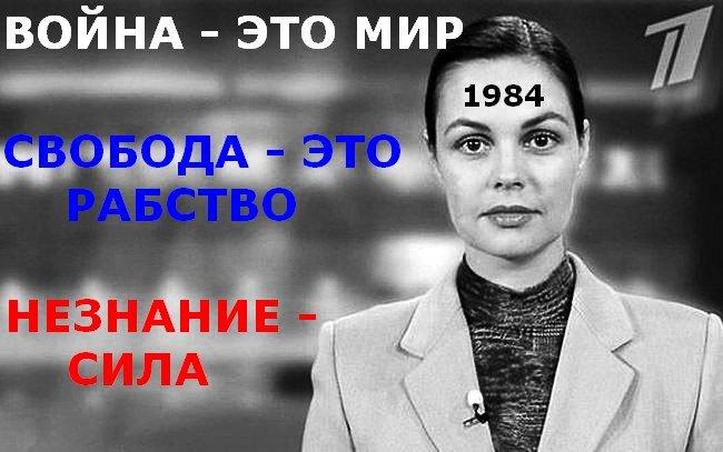 В ОБСЕ заявляют о преследованиях и запугиваниях журналистов в Крыму. Пострадали работники CNN и ВВС - Цензор.НЕТ 3139