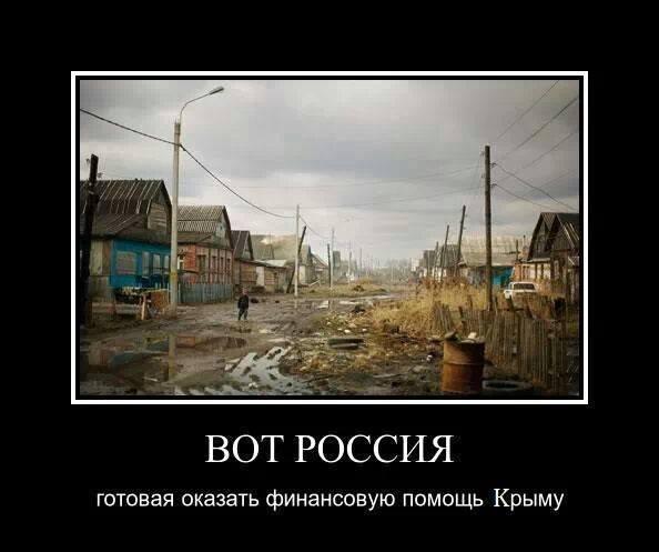 """Каспаров: """"Чтобы заставить Путина отказаться от Крыма, Обама не должен идти на поводу"""" - Цензор.НЕТ 6423"""