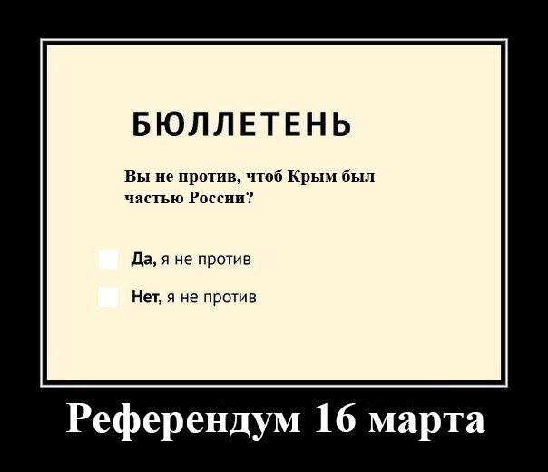 1394639650_yrxl6fxlvc8.jpg