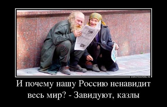 В Кремле хотят отменить выплаты на рождение детей и не давать денег на развитие медицины, науки и транспорта - Цензор.НЕТ 2761