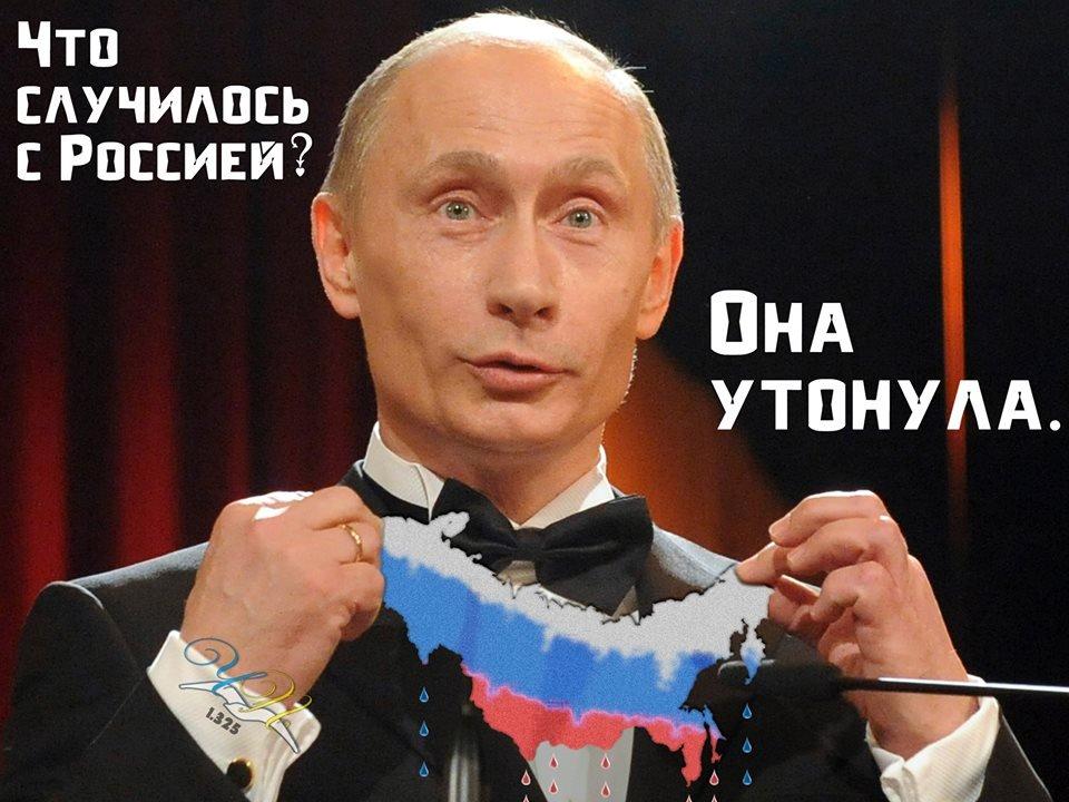 Россия ответственна за нарушение международных норм. Ей это не пройдет, - посол США в НАТО - Цензор.НЕТ 6239