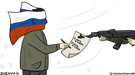 """Каспаров: """"Чтобы заставить Путина отказаться от Крыма, Обама не должен идти на поводу"""" - Цензор.НЕТ 4321"""
