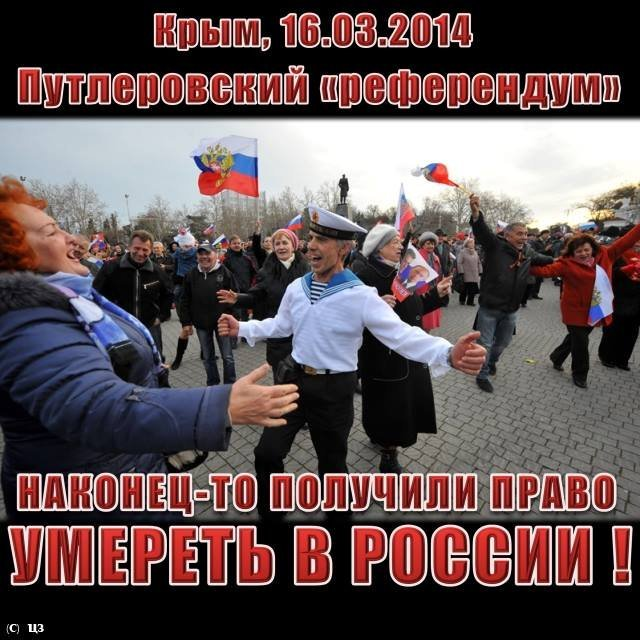 Президент ПАСЕ едет в Украину - Цензор.НЕТ 8360