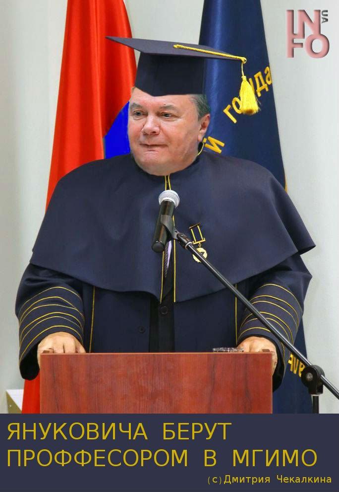 СБУ не подтверждает пребывание Януковича в Донецке - Цензор.НЕТ 2212