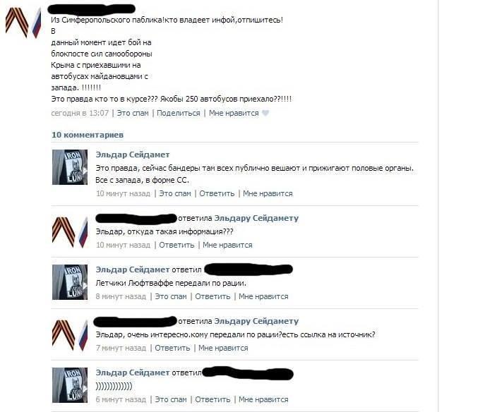 В Украине приостановят трансляцию ряда российских телеканалов, - Сюмар - Цензор.НЕТ 3980