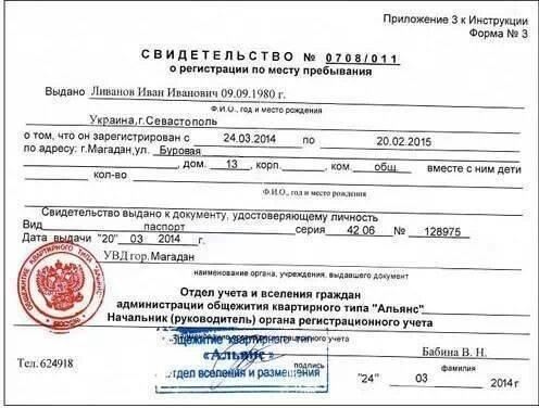 Россия намерена создать волну депортации из Крыма, - МИД - Цензор.НЕТ 6178