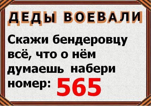 """Боевики марионетки Кремля Аксенова захватили винзавод """"Ливадия"""" - Цензор.НЕТ 4777"""
