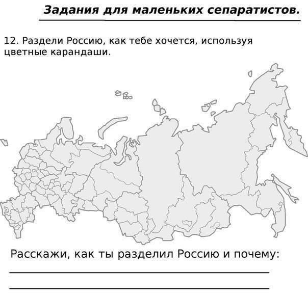 Жители Нижнего Новгорода выйдут на митинг против войны в Украине - Цензор.НЕТ 4430