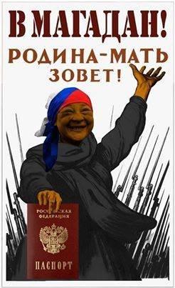 Почти 60 тысяч крымских студентов могут остаться без дипломов, - Минобразования - Цензор.НЕТ 2138