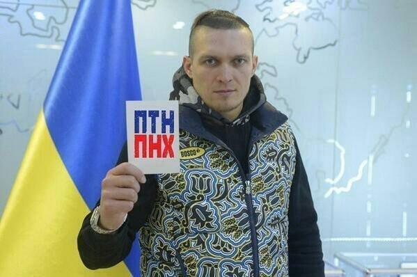 Усик досрочно победил россиянина Князева в 8 раунде - Цензор.НЕТ 863