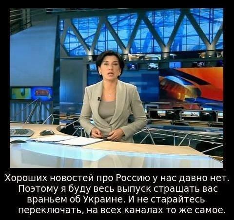 """Российские теле-""""заробитчане"""" заступились за депортированного политтехнолога Януковича: Он помогает """"Общественному телевидению"""" - Цензор.НЕТ 8886"""