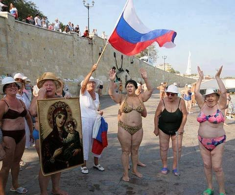 МИД России своеобразно отметил 40-ю годовщину Хельсинкских соглашений, заявив, что захват Крыма соответствует их принципам - Цензор.НЕТ 1343