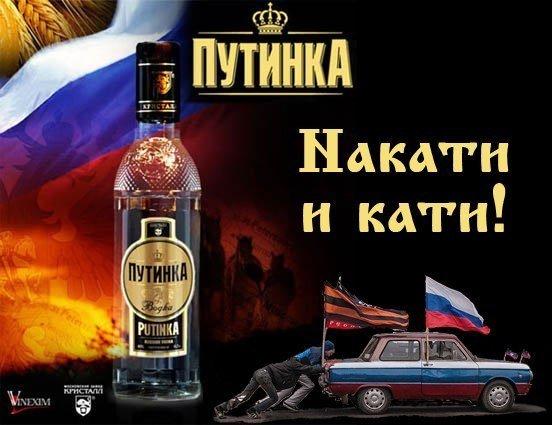 Тернистый путь сепаратизма в ФОТОжабах. - Цензор.НЕТ 5215