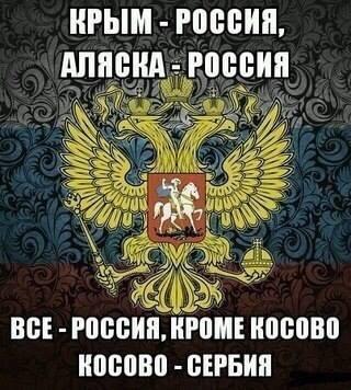 Туск о требованиях России: Конституция Украины не может быть предметом международных дебатов - Цензор.НЕТ 7641