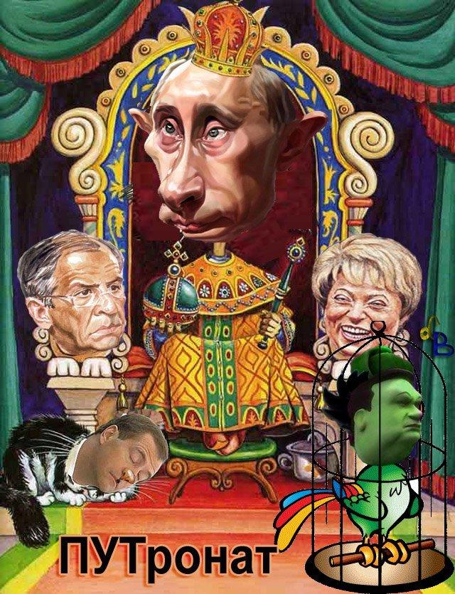 Выборы в Украине - поражение Путина, - Конгресс США - Цензор.НЕТ 8731