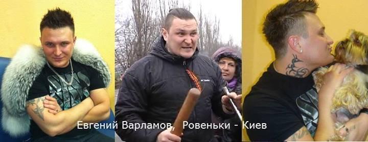 СБУ задержала лидера диверсионной группы, вербовавшей наемников по приказу Генштаба РФ - Цензор.НЕТ 4936