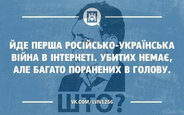 На Харьковщине увеличат количество блокпостов, - губернатор - Цензор.НЕТ 6294