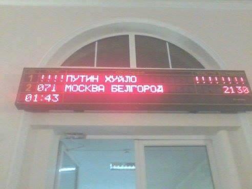 Финансирование террористов на востоке происходит с помощью российского банка, - СБУ - Цензор.НЕТ 522