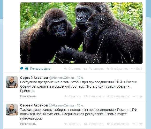 Лавров уверяет, что четырехсторонняя встреча в Женеве пока на повестке дня - Цензор.НЕТ 492
