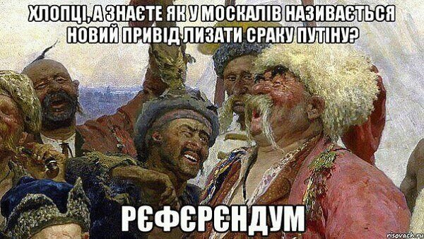 В оккупированном Крыму отключают котельные из-за нехватки электричества - Цензор.НЕТ 9443